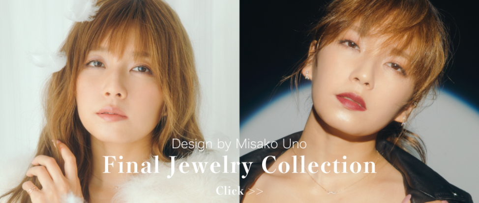 unomisako_jewelry_pc.jpg