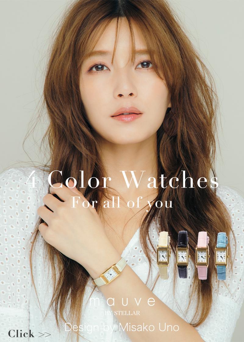 unomisako_watch_sp.jpg